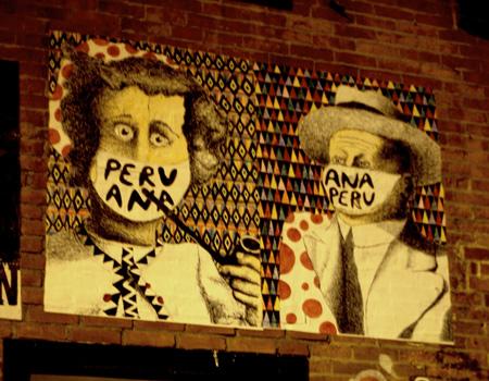 Peru Ana Ana Peru, Lava Collective